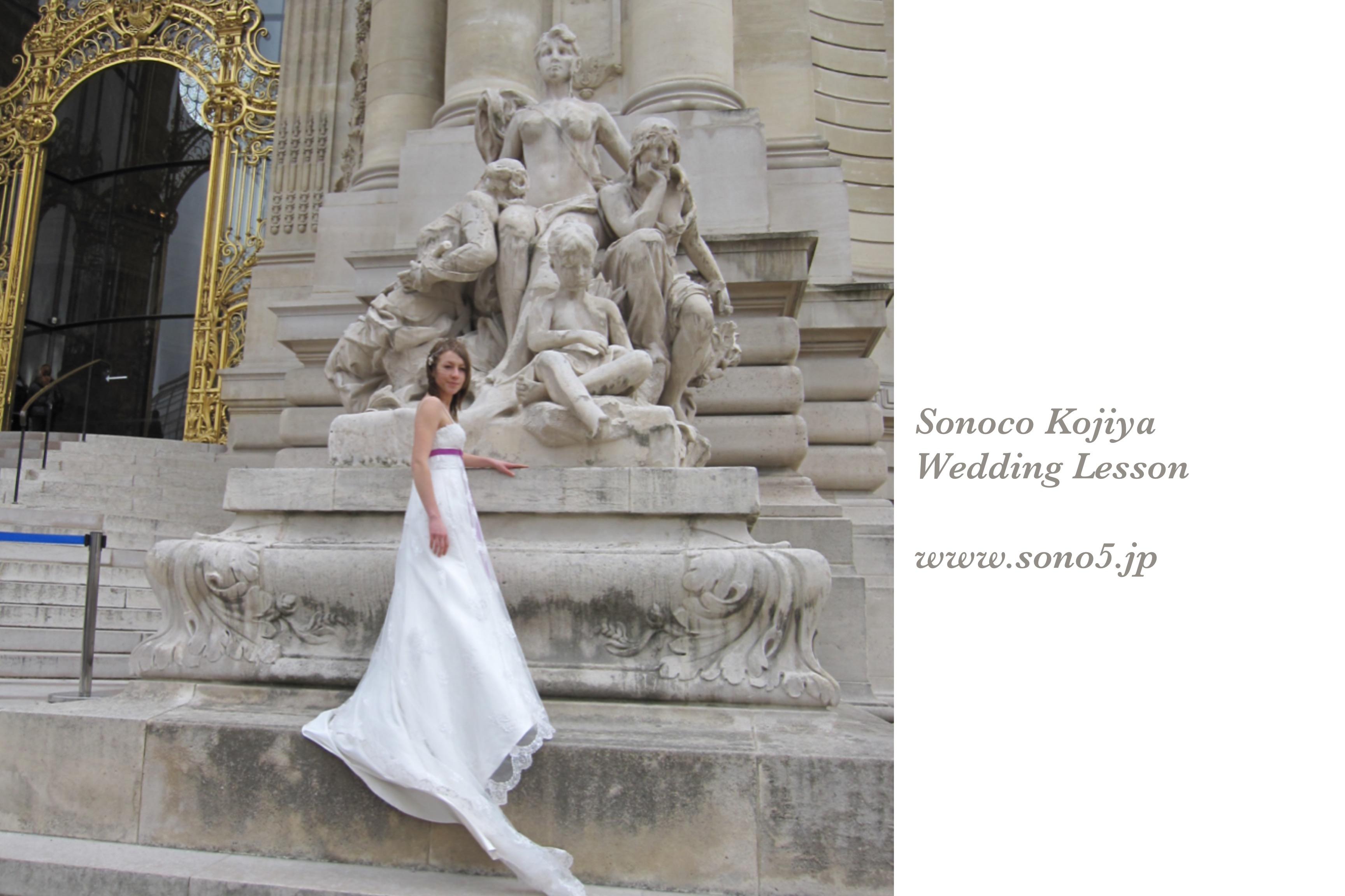 花嫁さんが美しく魅せるために気を付けるポイントはここ! ブライダルウォーキング&ブライダルレッスン